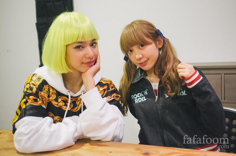 Una and Misa Kimura