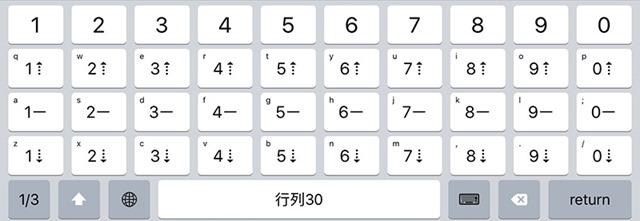 array-ipad