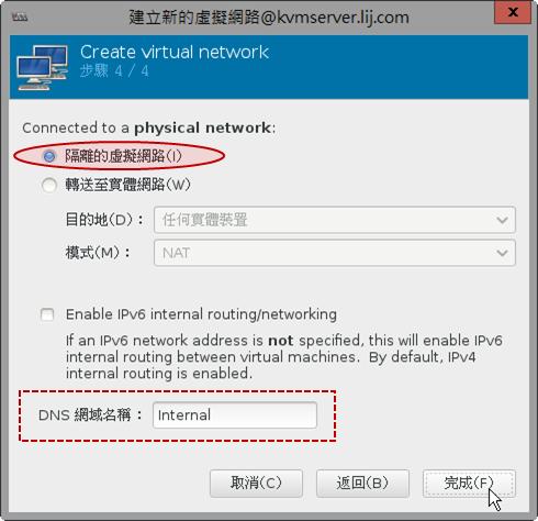 internalnet5