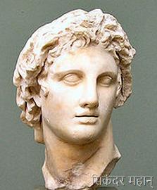 सिकंदर महान - आक्रमणकारी योद्धा