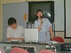 桜井幸子の壁紙プレビュー