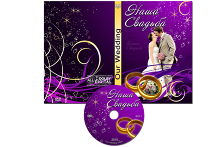 wild violet dvd case template 2