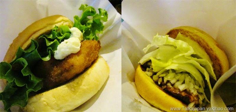 Burger-JP