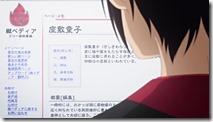 Hoozuki no Reitetsu - OVA2 -19