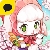 Download 놀러와 마이홈 for Kakao APK to PC