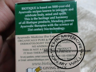 Biotique Bio Fruit Lightening Lip Balm2.JPG
