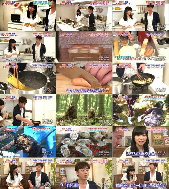 (TV-Variety)(720p) HKT48のおでかけ! ep110 150401