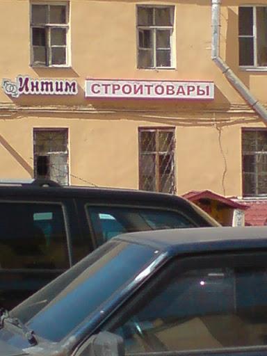 vladivostok-prostitutki-zakazat