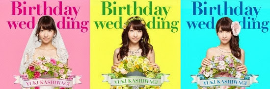 柏木由紀 – Birthday wedding
