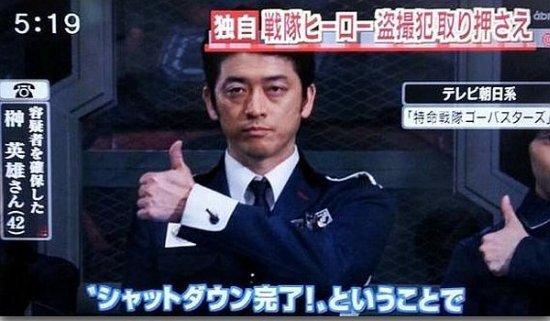 榊英雄の画像 p1_20