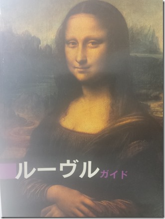 20150627_143346
