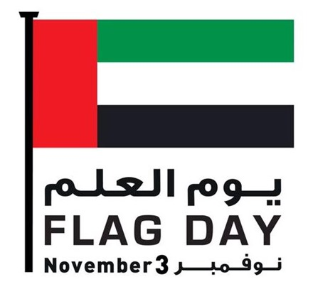 Flag day UAE