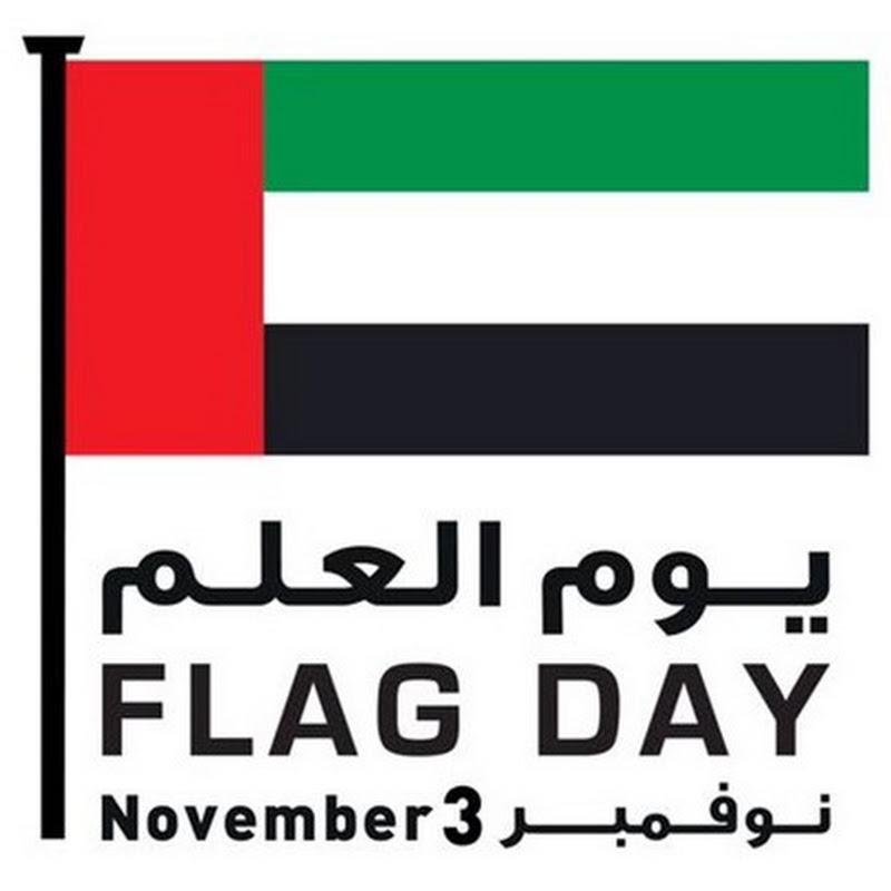 Día de la Bandera en Emiratos Árabes