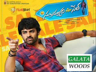 Subramanyam For Sale Review With Movie Ratings Is It A Hit or Flop