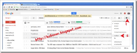 gmail-1 copy