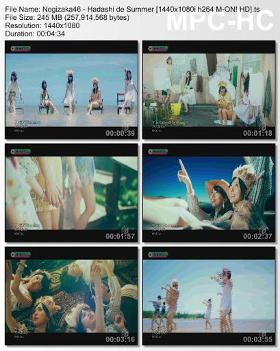 [MUSIC VIDEO] 乃木坂46 – 裸足でSummer (2016.07.27/MP4/RAR)