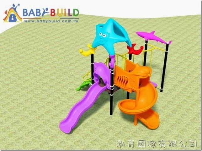 BabyBuild 私人園溜滑梯規劃
