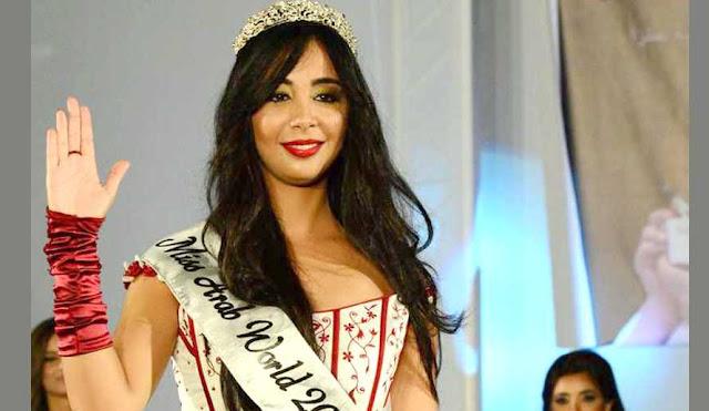 Miss Morocco Nisrine Noubir