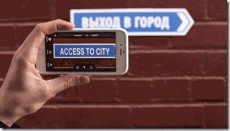 acesso-a-cidade
