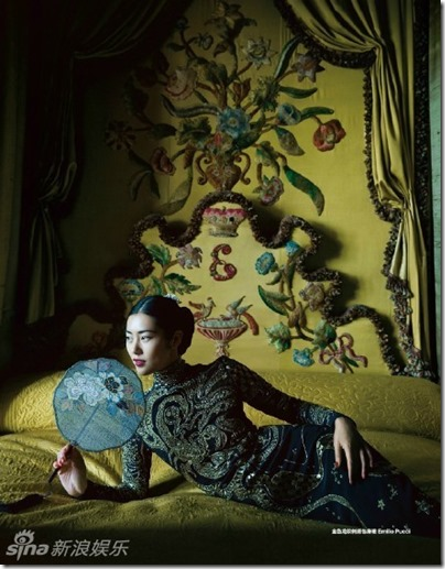 Liu Wen X Bazaar China 劉雯 X 時尚芭莎 - 鏡花水月 08