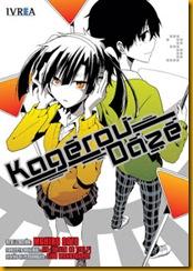 kageroudaze03