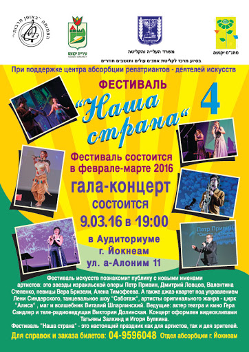 festival rus A5.jpg