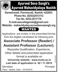 MUHS Faculty Advertisement indgovtjobs
