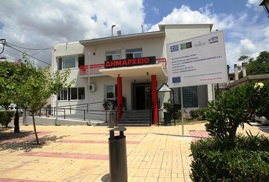 Δημαρχείο Παλλήνης (1)