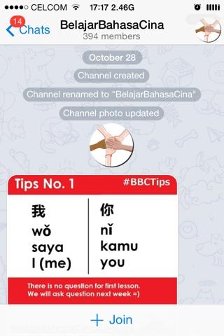 Channel belajar dengan mudah