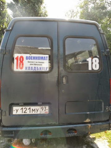 """Украинские воины на Донбассе получат 203-мм самоходные гаубицы """"Пион"""", - Минобороны - Цензор.НЕТ 7581"""
