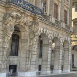banque-algerie-alger.jpg