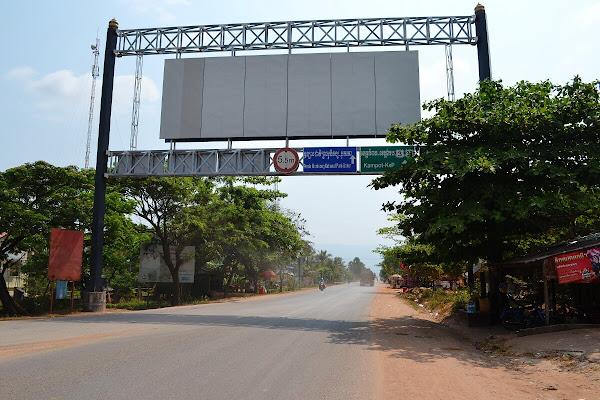 камбоджа дорога хайвей
