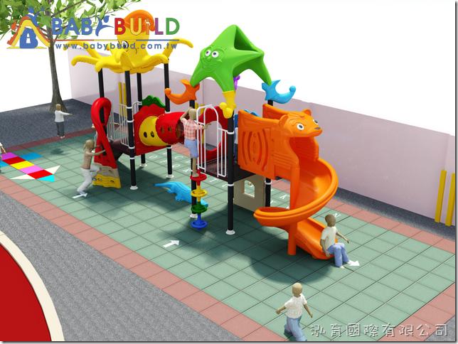 BabyBuild 學校遊戲器材規劃