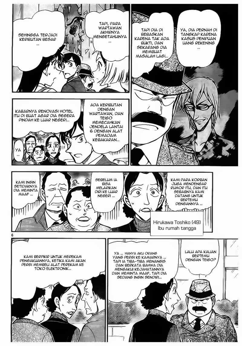 Detective Conan 769 Page 6