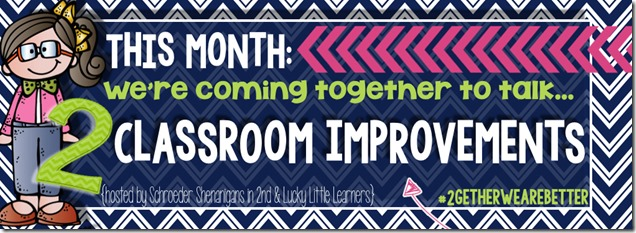 classroom improvement banners.002