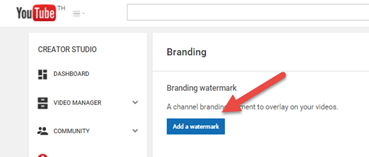 การติดตั้ง brand ใน youtube