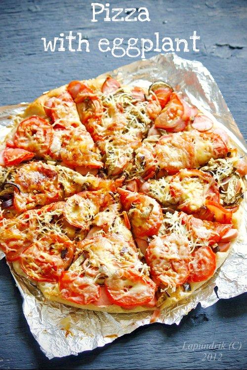 Пицца с баклажанами рецепт с фото