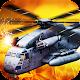 Gunship Modern Combat 3D