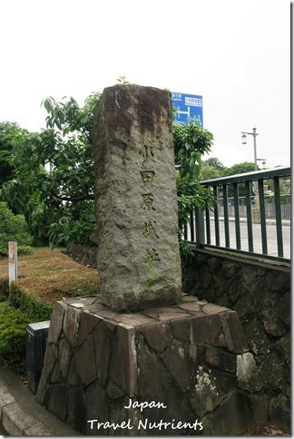 小田原城 (3)