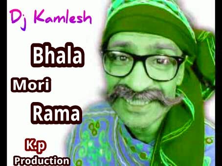 Bhala Mori Rama Dj Mix Song Download