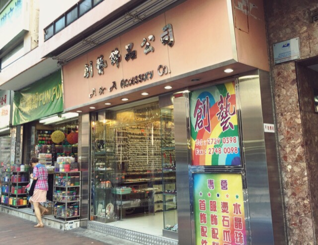 A&A accessory co. beads shop sham shui po