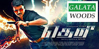 Theri Trailer Release Date Is Expected Soon