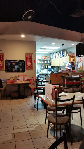 Dim Sum Delight Chinese Cuisine, 10812 170 St NW, Edmonton, AB T5S 2H7, Canada, Chinese Restaurant, state Alberta