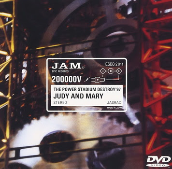 [MUSIC VIDEO] JUDY AND MARY – THE POWER STADIUM DESTROY '97 (2000/04/19)