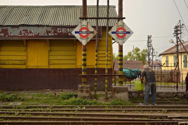 железнодорожная станция курсеонг