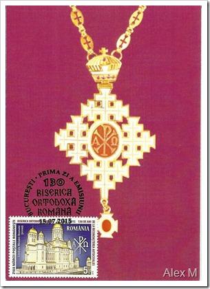 2072-Crucea patriarhala