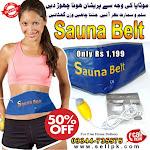 Sauna Belt In Pakistan - 50% Of