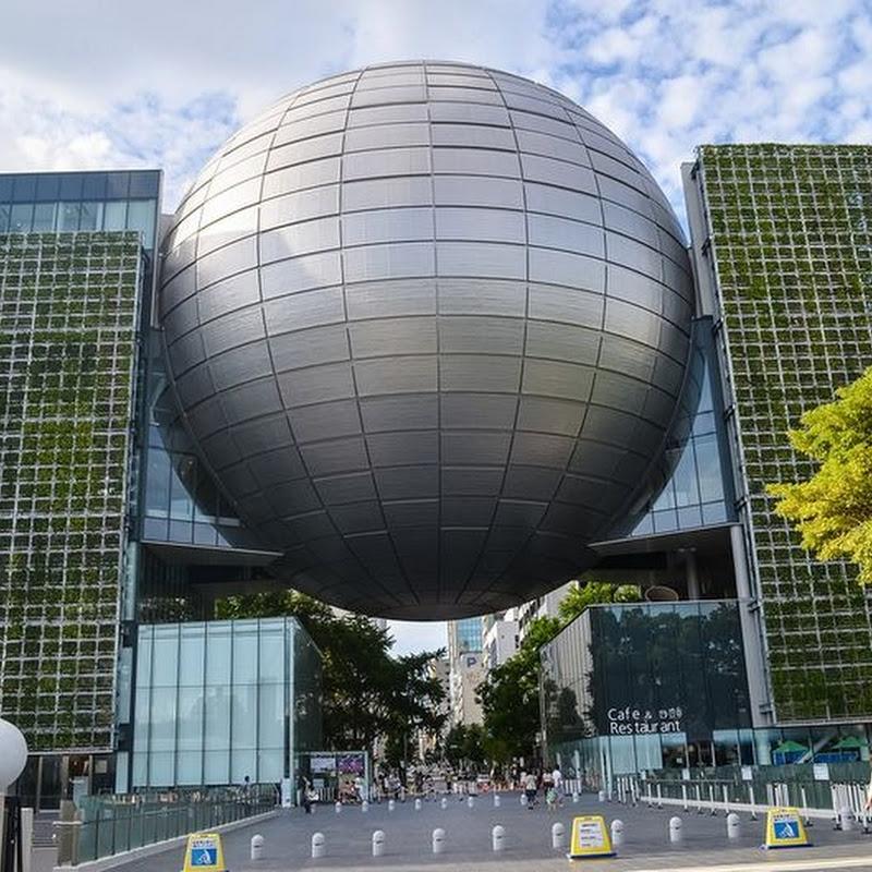 The Planetarium of Nagoya City Science Museum