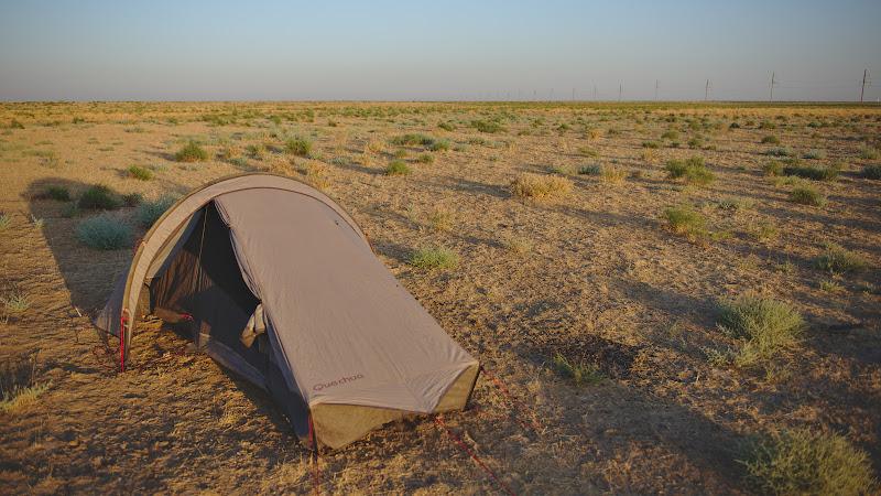 Locul de cort din seara aceasta.