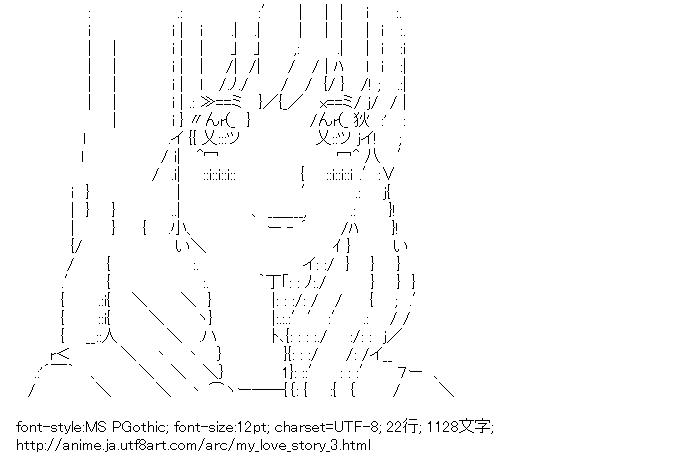 俺物語!!,大和凛子
